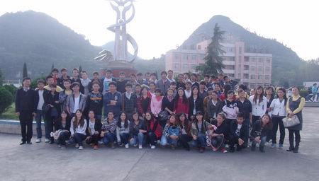 政法系在幺铺中学举行实习基地授牌仪式-安顺学院