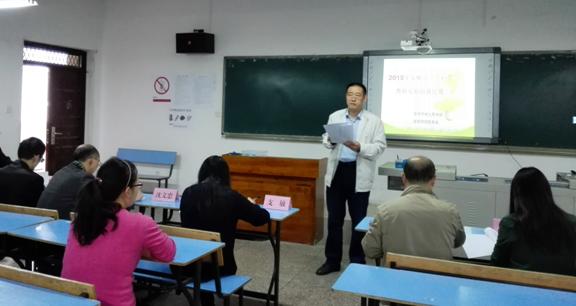 安顺市小学科学教师实验创新比赛在安顺学院举行